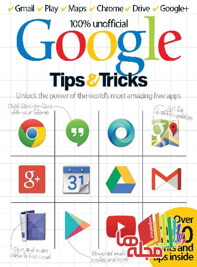 google-tips-tricks-2