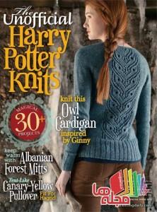 harry-potter-knits-2013