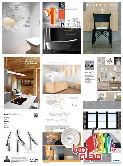 interior-design-2013-10-01