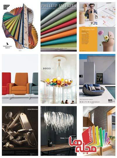 interior-design-2013-10-02