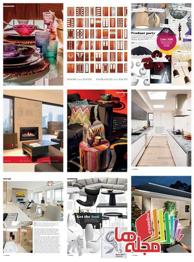 luxary-home-design-vol16-no5-01