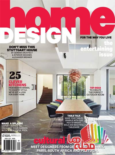 luxary-home-design-vol16-no5