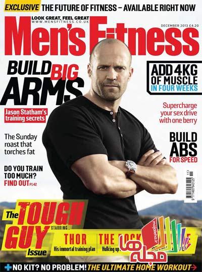 men's-fitness-2013-10