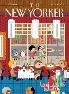newyorker-2013-11-04-01