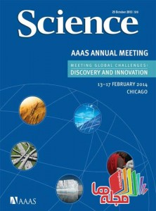 science-2013-10-25