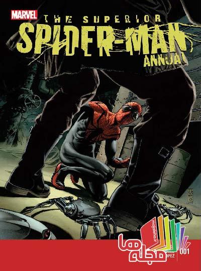 superior-spiderman2014-1