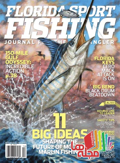FLORIDA-SPORT-FISHING-2013-12