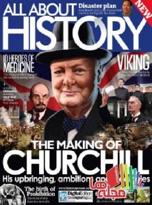 all-about-history-6