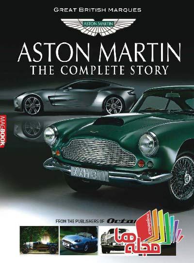 astonmartin-story