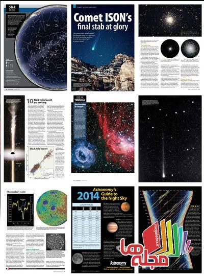astronomy-2014-01-01