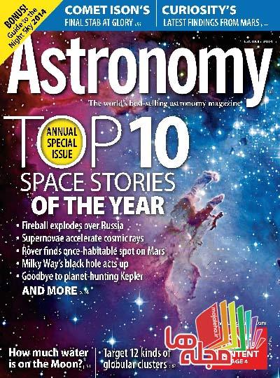 astronomy-2014-01