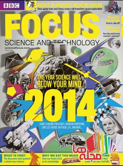 bbc-focus-2014-01