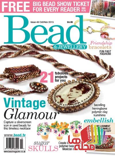 bead-magazine-49
