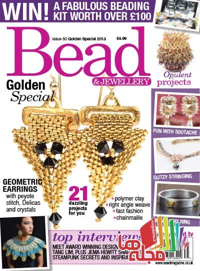 bead-magazine-50