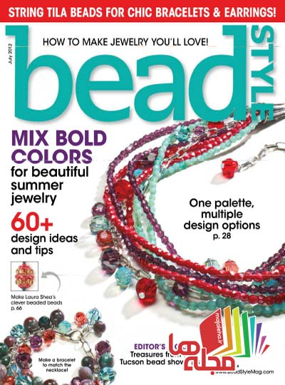 bead-style-july-2012