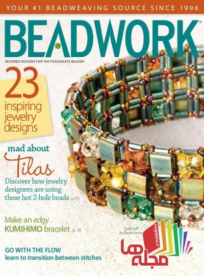 beadwork-2012-10-11