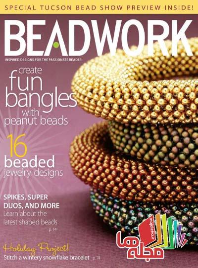 beadwork-2013-01