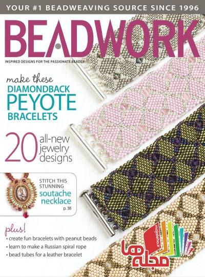 beadwork-2013-06-07