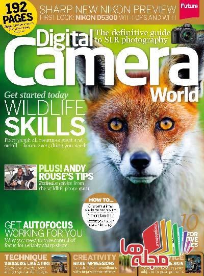 digital-camera-world-2013-12