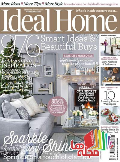 ideal-home-2014-01