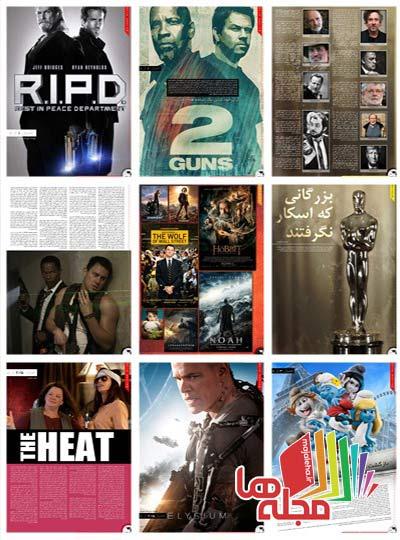 imdb-dl-11-01