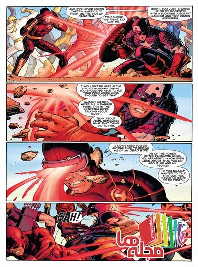 avengers-vs-xmen-02-04