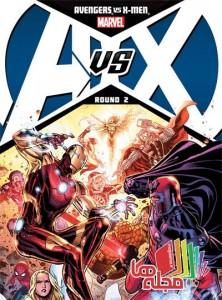 avengers-vs-xmen-02