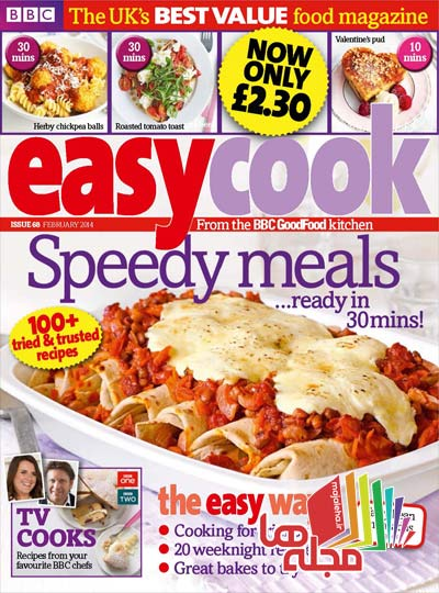 bbc-easy-cook-2014-02