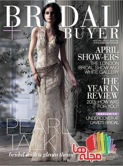 bridal-buyer-2013-11-12