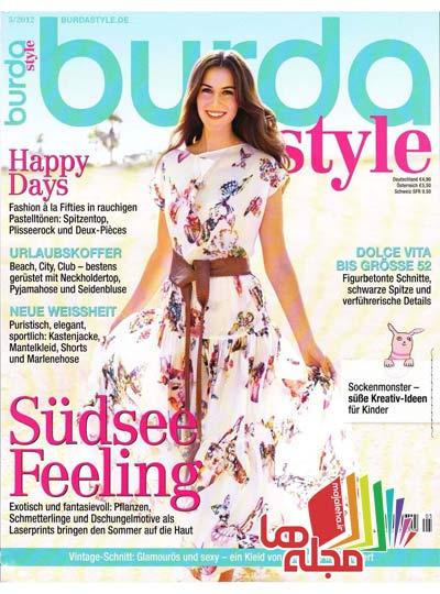 840846531 مجله بوردا را میتوان معروفترین و پر طرفدارترین مجله خیاطی دنیا دانست. این  مجله به همراه تمام الگوها که شامل ۴ الگوی ABCD میشود برای شما عزیزان آماده  شده.
