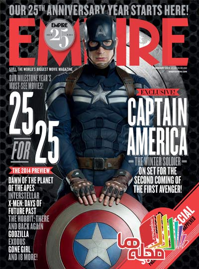 empire-2014-02