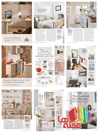 ideal-home-2014-02-01