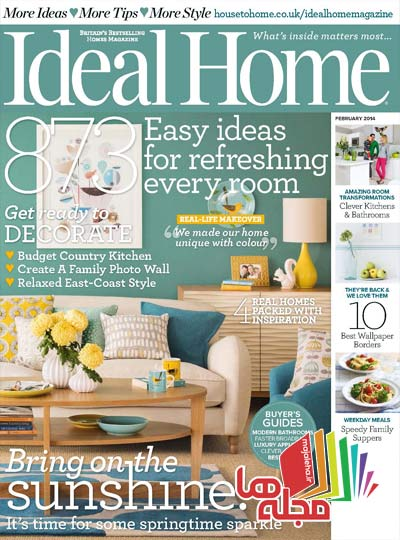 ideal-home-2014-02