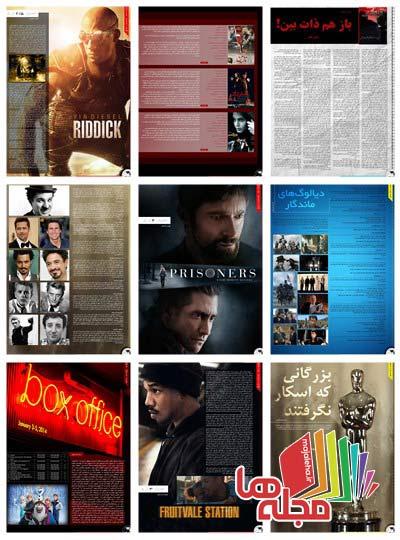 imdb-dl-12-01