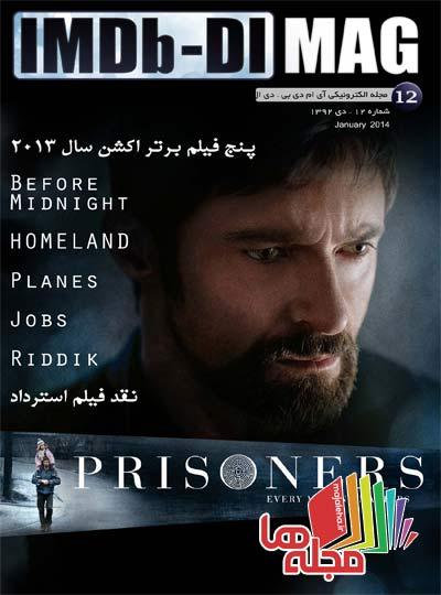 imdb-dl-12