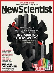 new-scientist-2014-01