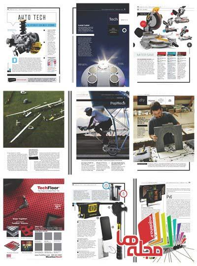 popular-mechanics-2014-02-01
