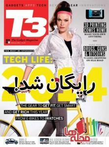 t3-2014-02-free