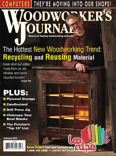 woodworkers-journal-2014-02