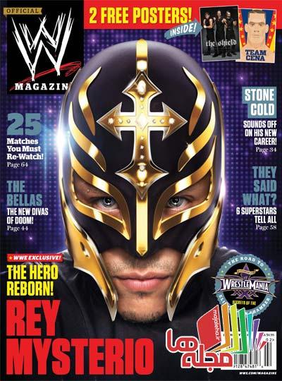 wwe-magazine-2014-02