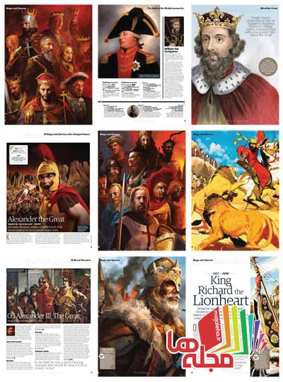 all-about-history-book-of-kings-01