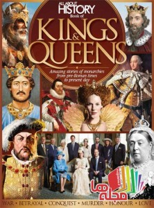 all-about-history-book-of-kings