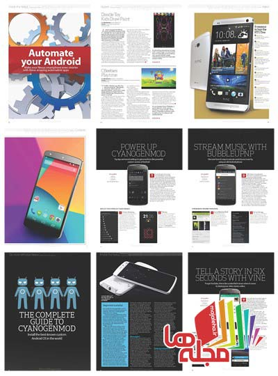 android-user-vol13-01