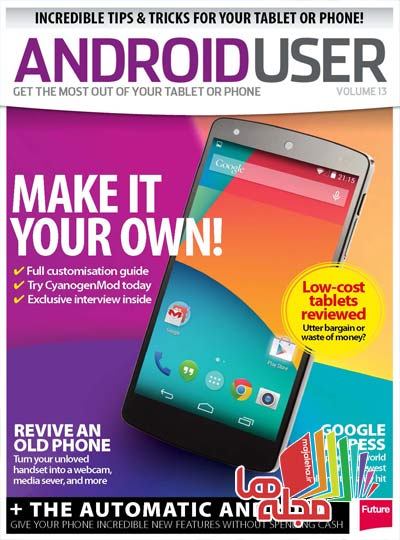 android-user-vol13