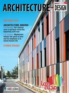 architecture-design-2014-01