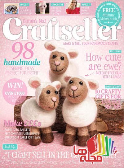 craftseller-2014-03-01