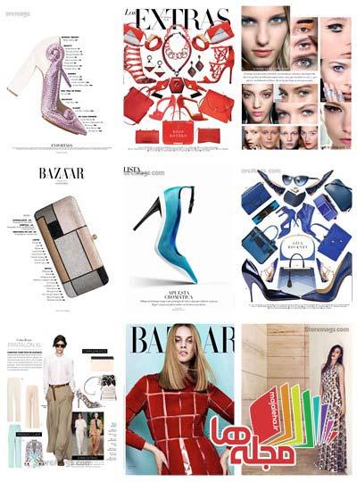 harpers-bazaar-2014-02-01