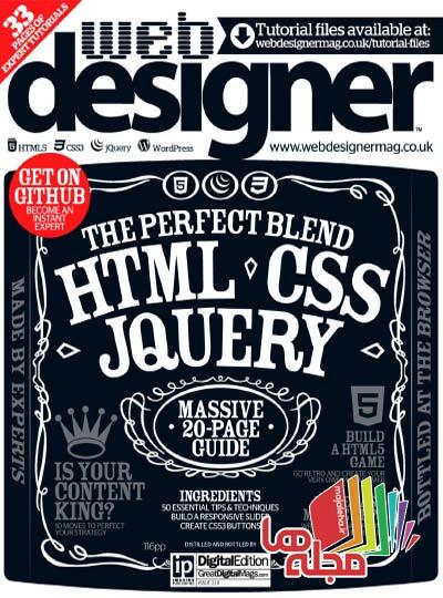 web-designer-2014-01