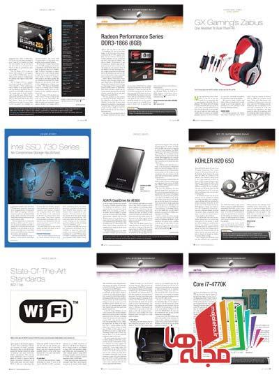 CPU-2014-04-01
