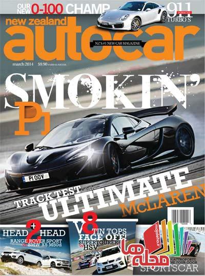 NZ-AUTOCAR-2014-03